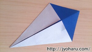 B コマの折り方_html_m1d60d6b2
