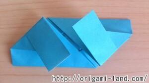 B お手紙(便せん)の折り方_html_7ac20e04
