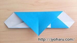 B アイスクリームの折り方_html_m67a2c622