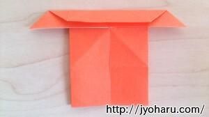 B トナカイの折り方_html_m2888f626