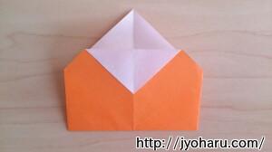 B 柿の折り方_html_601a273