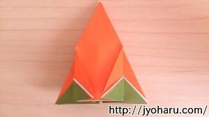 B 柿の折り方_html_32ca74a4