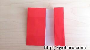B 織り姫・彦星の折り方_html_3bf2f87d