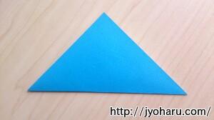 B アイスクリームの折り方_html_m71e8de2e