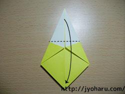 B 菓子箱_html_m4bd724f1