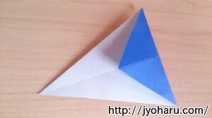 B コマの折り方_html_m50ed24ed