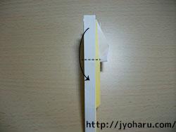 B 扇鶴_html_m3947a744