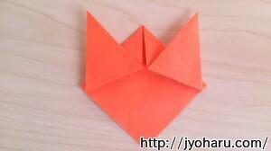 B たぬきの折り方_html_73dbedb7