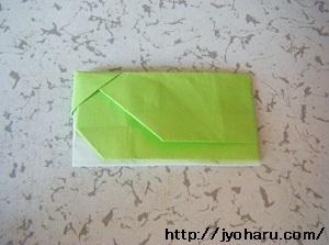 B カード入れ_html_1fb0d3e8