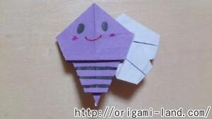 B ハチの折り方_html_md0d3d29