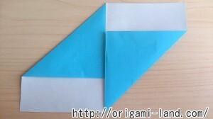 B お手紙(便せん)の折り方_html_m697e85ba