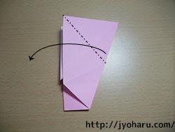 B ひな菓子入れ_html_2319df17