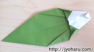 B みのむしの折り方_html_m5fa92581