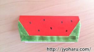 B スイカの折り方_html_md082bda