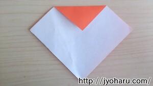 B みかんの折り方_html_251ee282
