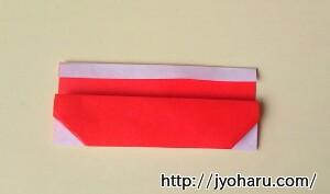 B 折り紙で遊ぼう!長靴の簡単な折り方_html_m579b7534