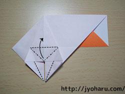 B 箸袋_html_m5703b2b3