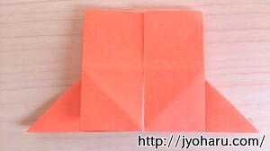B みかんの折り方_html_m25e6876a