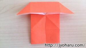 B トナカイの折り方_html_501c7418