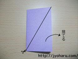 B 飾り色紙_html_61f6e9e4