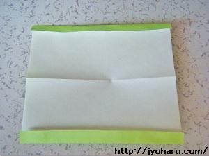B カード入れ_html_4a38b5d2