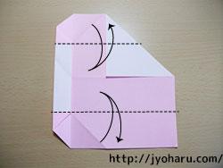 B 箸袋_html_m7af40aa5