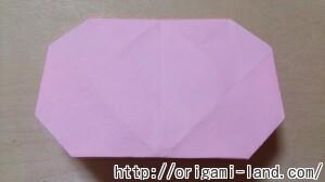 B 化粧品の折り方_html_m14930a5e