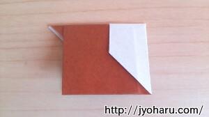 B トナカイの折り方_html_m436b9d41