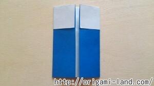 B きのこの折り方_html_m68940d37