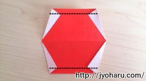 B スイカの折り方_html_m715c68e4
