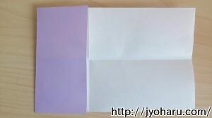 B みのむしの折り方_html_661afef2