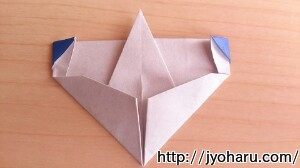 B コマの折り方_html_34486c5c