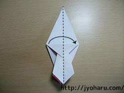 B 寿鶴_html_31889f95
