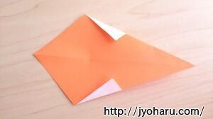 B アイスクリームの折り方_html_m7c2ddab2