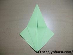 B 鶴_html_m51491ef2