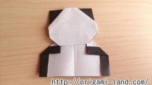 B パンダの折り方_html_m603dbb77