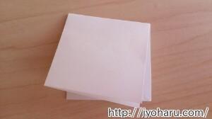 B しろくまの折り方_html_m5f78e96c