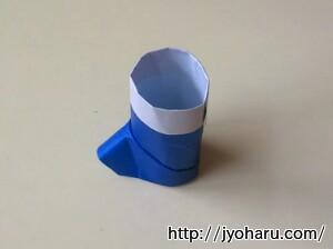B 折り紙で遊ぼう!長靴の簡単な折り方_html_m5fa82d34