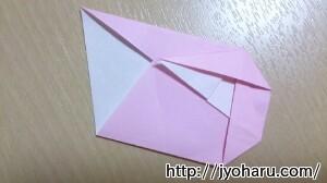 B ツバキの折り方_html_6f76ca3f