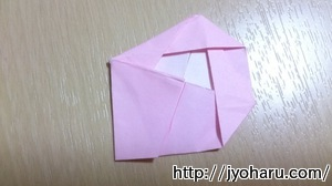 B ツバキの折り方_html_m3a7d52de