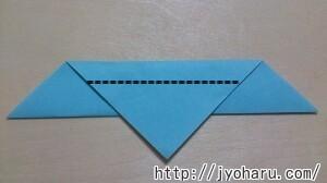 B 小鳥の折り方_html_5ae54911