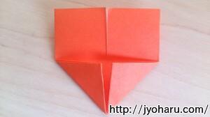 B トナカイの折り方_html_m1ada9b11