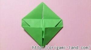 B ハートの便箋の折り方_html_m14c8fd73
