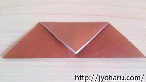B トナカイの折り方_html_78d73680