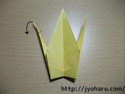 B 鶴_html_75ca8396
