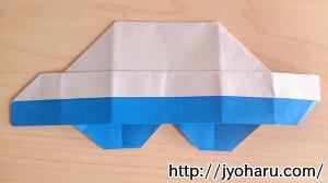 B パトロールカーの折り方_html_6891b534