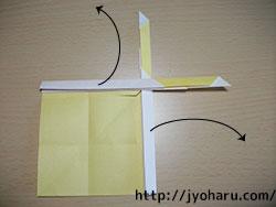 B 扇鶴_html_12b159b6