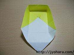 B ハートの箱_html_93bbd76