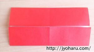 B 獅子舞の折り方_html_1f529b5d