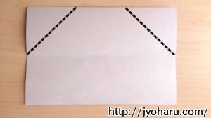 B パトロールカーの折り方_html_6dec6689